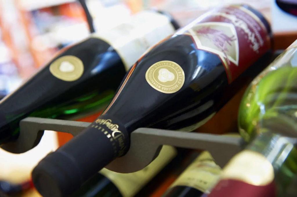 Wein - Raiffeisen Kinzigtal eG